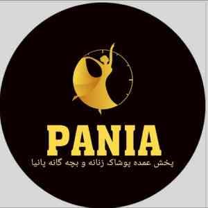 عمده پانیا OMDEH_PANIA