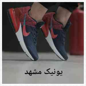 یونیک مشهد فروش عمده کفش