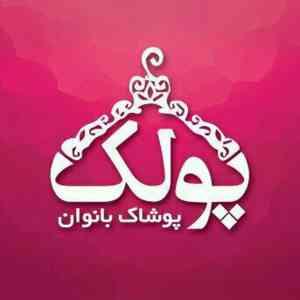پولک-logo