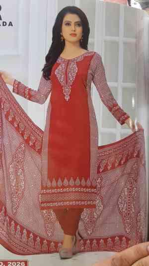 لباس هندی رانیا