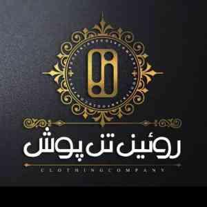 گالری روئین تن پوش-logo