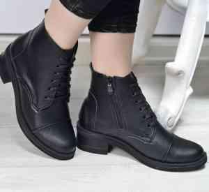کفش سینا