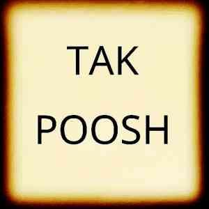 تک پوش-logo