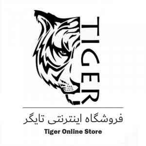 فروشگاه اینترنتی تایگر