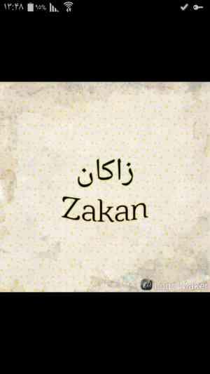 Zakan