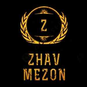 مزون ژاو