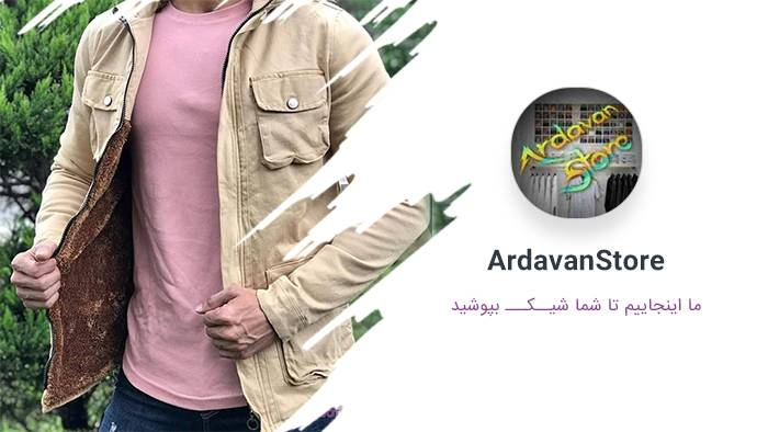 ArdavanStore
