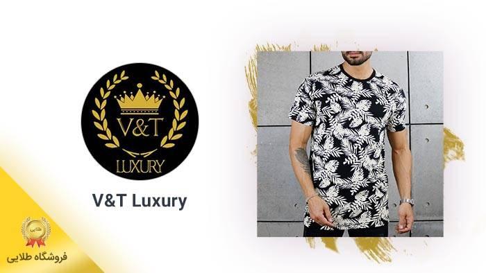 V&T Luxury