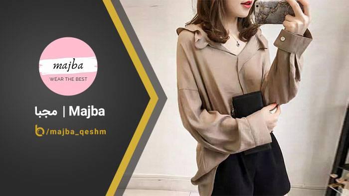 Majba | فروشگاه اینترنتی مجبا