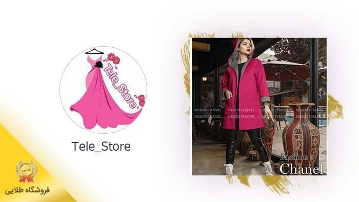 Tele_Store
